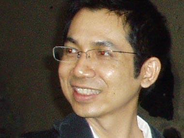 استاد دانشگاه تایلند