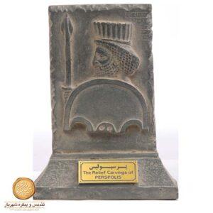 پرسپولیس - نیزه دار پارسی