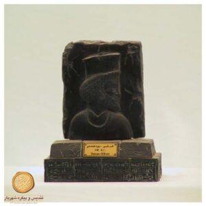 کتیبه پایه دار سنگی افسر پارسی