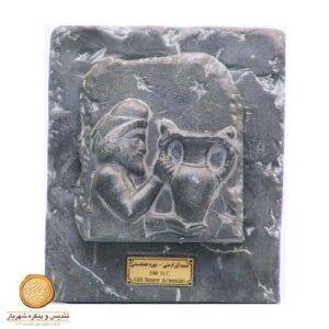 تابلو سنگی هدیه آور ارمنی