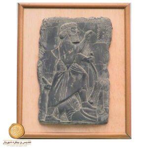 تابلو چوبی نقش داریوش
