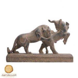 جنگ شیر و گاو بزرگ