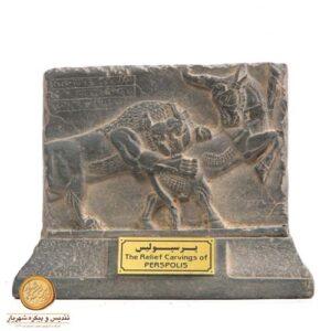 پرسپولیس - جنگ شیر و گاو