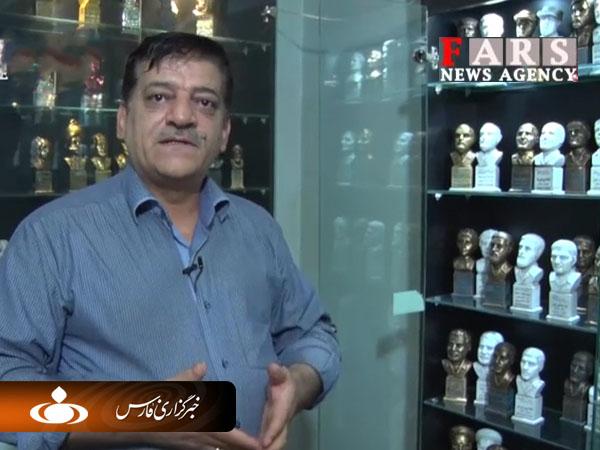 گزارش خبرگزاری فارس