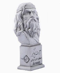 arash 2 244x300 - سردیس مشاهیر و مفاخر - سردیس مشاهیر و مفاخر - سردیس مشاهیر و مفاخر - سردیس مشاهیر و مفاخر