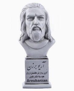 ario barzan 1 244x300 - سردیس مشاهیر و مفاخر