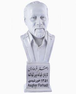 asghar farhadi 244x300 - سردیس مشاهیر و مفاخر
