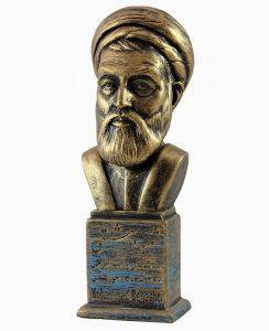 beheshti 244x300 - سردیس مشاهیر و مفاخر