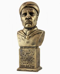emam gholi khan 244x300 - سردیس مشاهیر و مفاخر