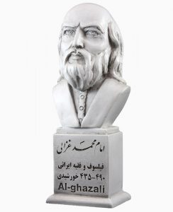 ghazali 244x300 - سردیس مشاهیر و مفاخر