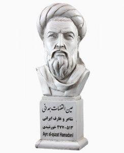 ghozat hamedani 244x300 - سردیس مشاهیر و مفاخر