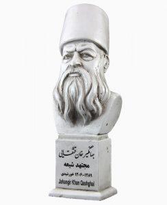 jahangir ghashghaei 244x300 - سردیس مشاهیر و مفاخر