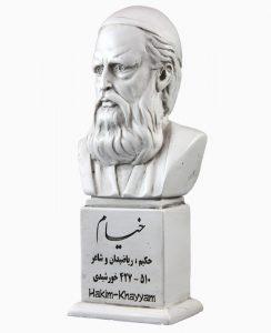 khayam 244x300 - سردیس مشاهیر و مفاخر