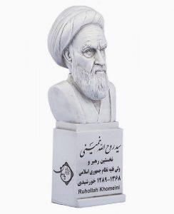 khomeini 1 244x300 - سردیس مشاهیر و مفاخر