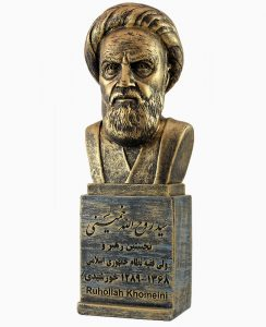 khomeini 244x300 - سردیس مشاهیر و مفاخر