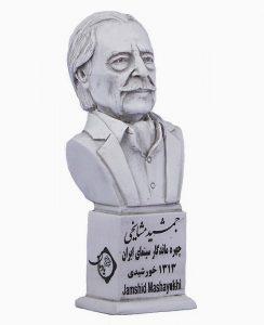 mashayekhi 2 244x300 - سردیس مشاهیر و مفاخر