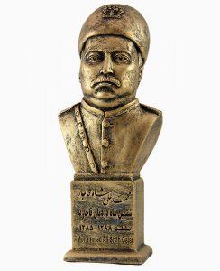 mohammad shah ghajar 244x300 - سردیس مشاهیر و مفاخر