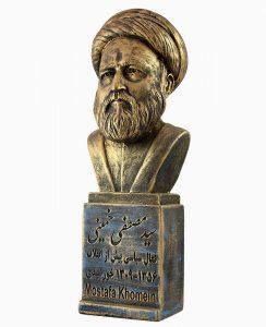 mostafa khomeini 244x300 - سردیس مشاهیر و مفاخر