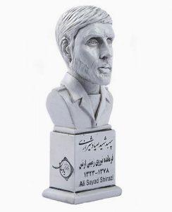 sayyad shirazi 2 244x300 - سردیس مشاهیر و مفاخر - سردیس مشاهیر و مفاخر - سردیس مشاهیر و مفاخر - سردیس مشاهیر و مفاخر
