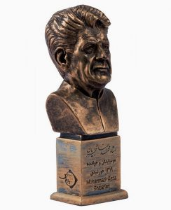 shajaria 2 244x300 - سردیس مشاهیر و مفاخر