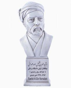 sheikh hamedani 1 244x300 - سردیس مشاهیر و مفاخر