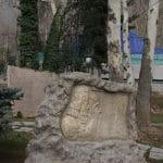 Image30006 150x150 - مراسم گشايش باغ موزه کتيبه در کاخ نياوران
