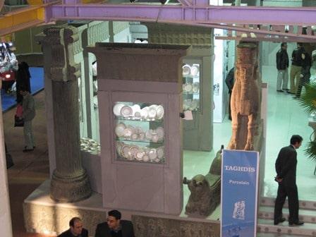 578 - تخت جمشد - نمایشگاه لوازم خانگی - ترکیه - تخت جمشد - نمایشگاه لوازم خانگی - ترکیه - تخت جمشد - نمایشگاه لوازم خانگی - ترکیه - تخت جمشد - نمایشگاه لوازم خانگی - ترکیه