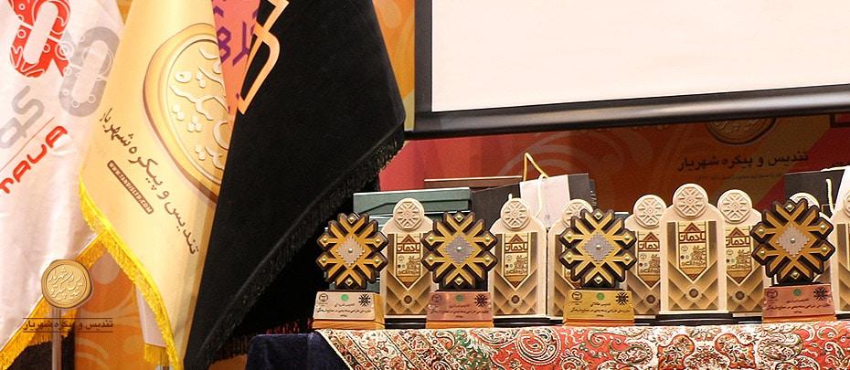 icccp header - نخستین دوره جایزه ملی طراحی بستهبندی در صنایع فرهنگی - icccp-header -  -
