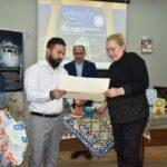 28 450178 150x150 - بزرگداشت حافظ شیرازی در بلاروس - بزرگداشت حافظ شیرازی در بلاروس - بزرگداشت حافظ شیرازی در بلاروس - بزرگداشت حافظ شیرازی در بلاروس