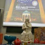 7 450157 150x150 - بزرگداشت حافظ شیرازی در بلاروس - بزرگداشت حافظ شیرازی در بلاروس - بزرگداشت حافظ شیرازی در بلاروس - بزرگداشت حافظ شیرازی در بلاروس