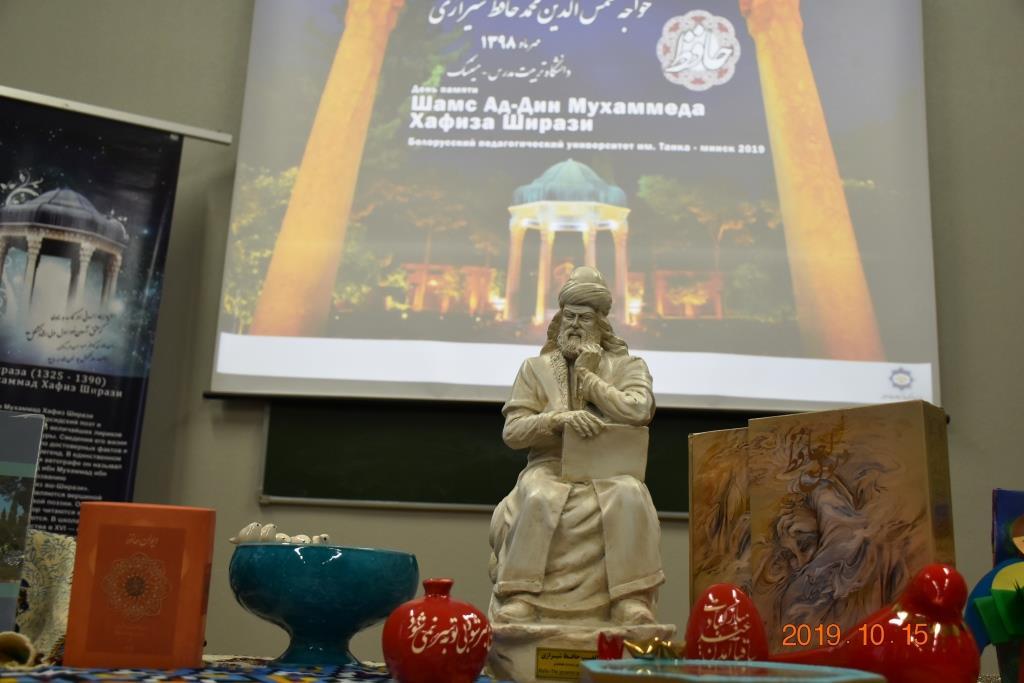 7 450157 - بزرگداشت حافظ شیرازی در بلاروس - 7_450157 -  -