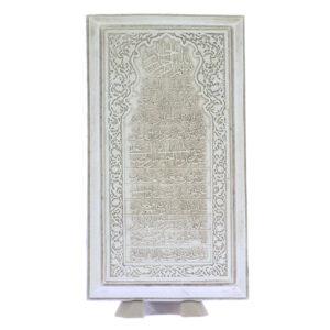 ماکت و تندیس قبر امام رضا - آستان قدس رضوی