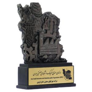 نماد شرکت شهرک های صنعتی استان قزوین