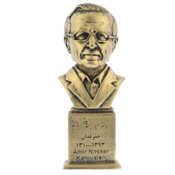 تندیس یادمان طرح دکتر امیرناصر کاتوزیان کد S213-1