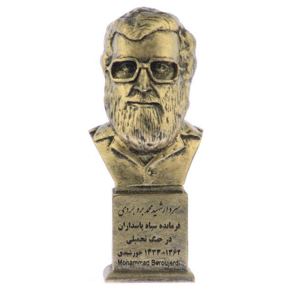 تندیس یادمان طرح سردار شهید محمد بروجردی کد S216-1