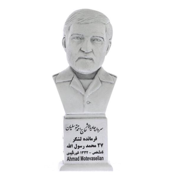 تندیس یادمان طرح سردارشهید حاج احمد متوسلیان کد S221