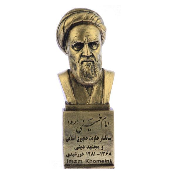 تندیس یادمان طرح امام خمینی (ره) کد S225-1
