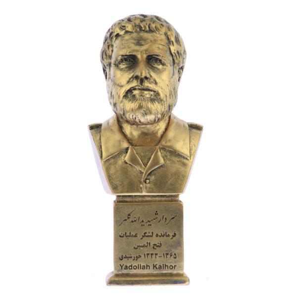 تندیس یادمان طرح سردار شهید یداله کلهر کد S228-1