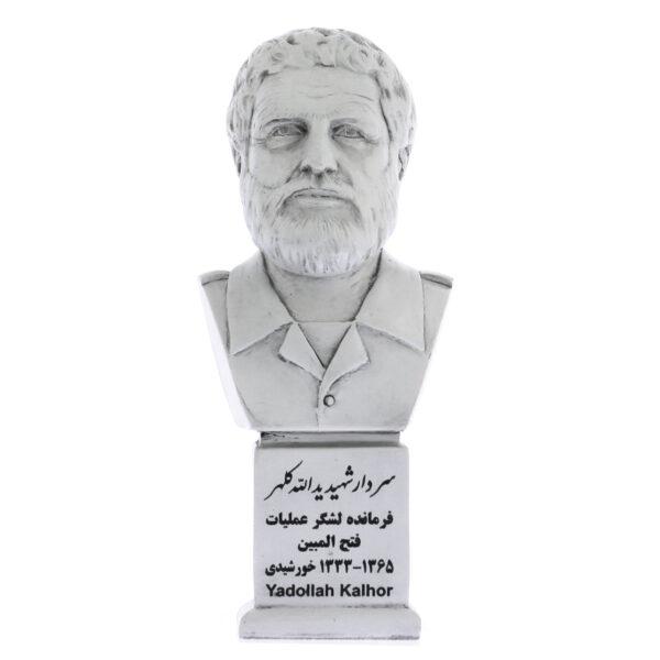 تندیس یادمان طرح سردار شهید یداله کلهر کد S228
