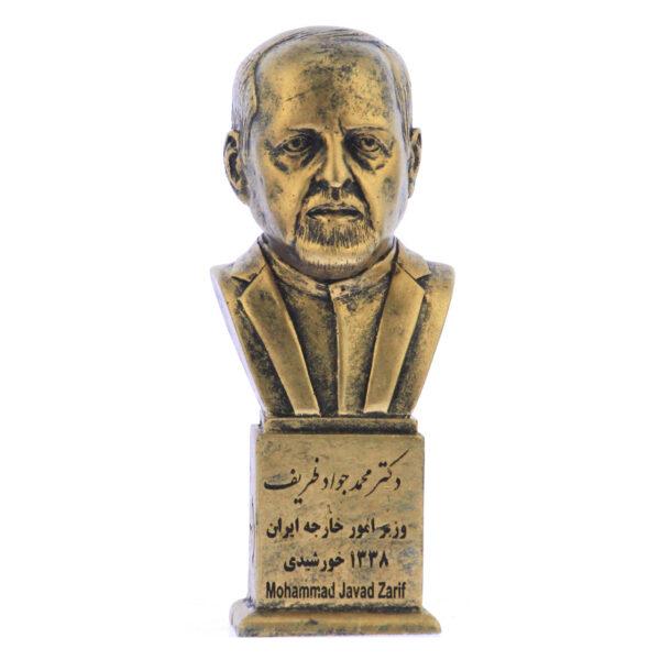 تندیس یادمان طرح دکتر محمد جواد ظریف کد S230-1