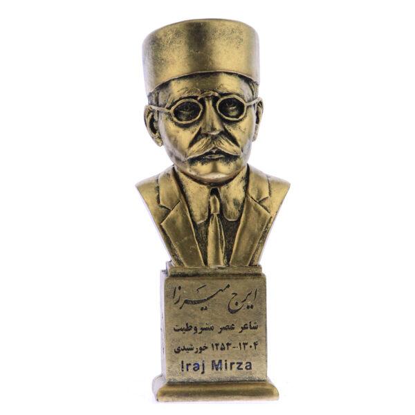تندیس یادمان طرح ایرج میرزا کد S235-1