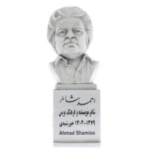 تندیس یادمان طرح احمد شاملو کد S249