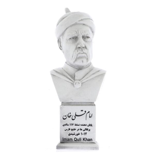 تندیس یادمان طرح امام قلی خان کد S253