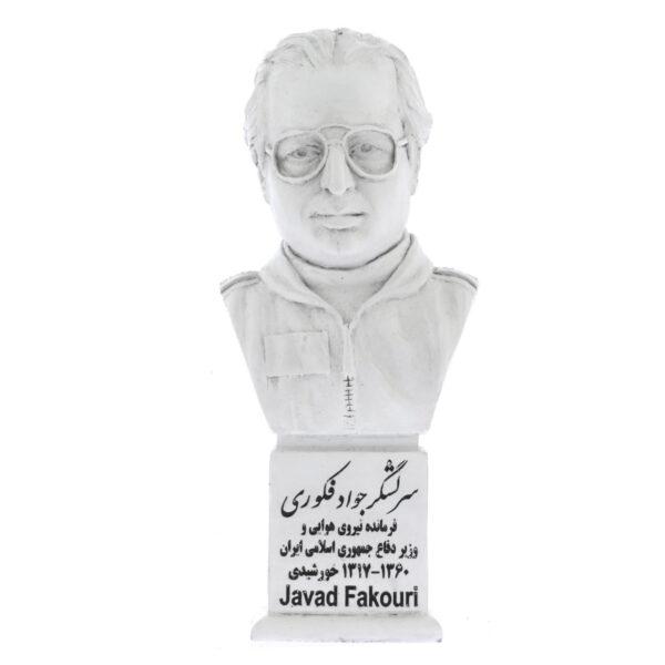 تندیس یادمان طرح شهید جواد فکوری کد S261