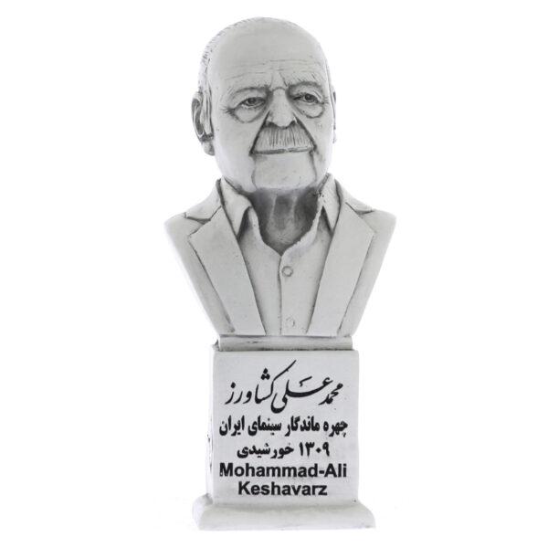تندیس یادمان طرح محمد علی کشاورز کد S271