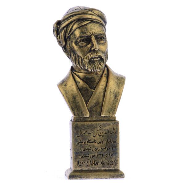 تندیس یادمان طرح رشید الدین فضل الله همدانی کد S279-1