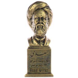سردیس یادمان طرح سعدی کد S109-1