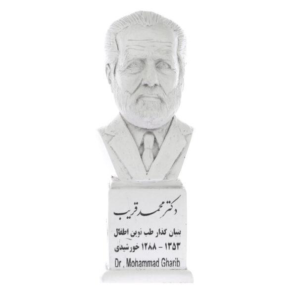 dr mohammad gharib s 600x600 - تندیس یادمان طرح دکتر محمد قریب کد S159