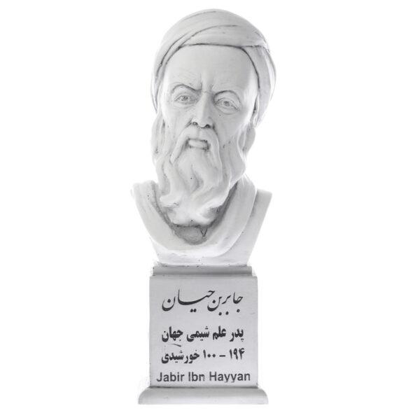 jaberebn hayyan s 600x600 - تندیس یادمان طرح جابرابن حیان کد S162