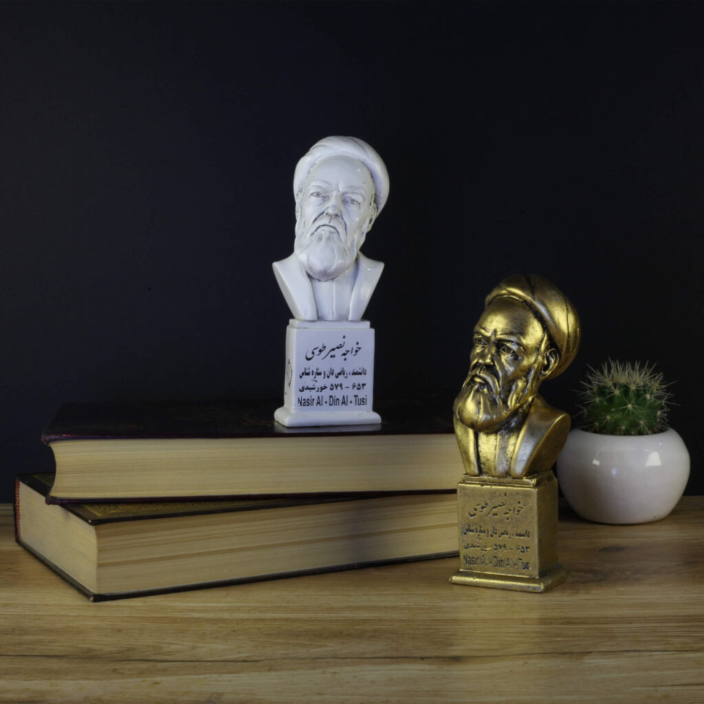 سردیس خواجه نصیر طوسی